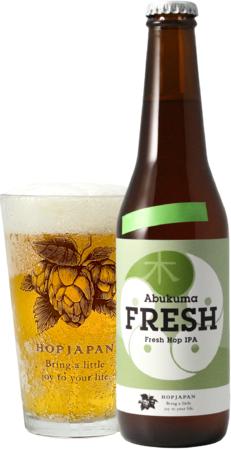 Abukuma FRESH。世界5大ビール審査会の1つインターナショナル・ビアカップ、フレッシュホップビール部門で銅賞を受賞のサブ画像3_商品写真